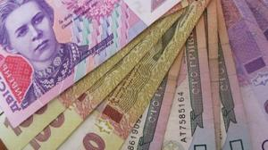 currency-ukr Lesia Ukr