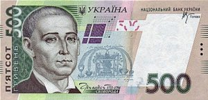 currency ukr skovoroda