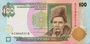 currrency ukr shevchenko