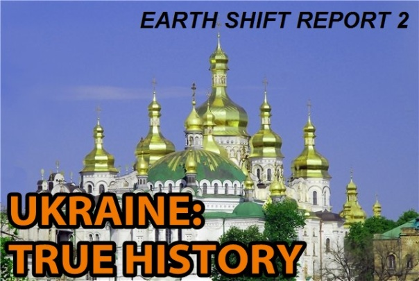 ESR 2 UKRAINE TRUE HISTORY 2
