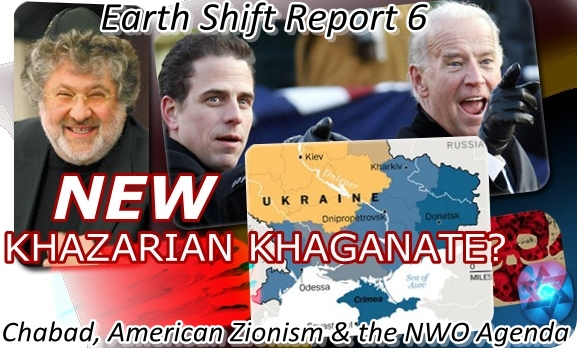 newest NEW KHAZARIAN KHAGANATE