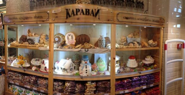 bakery shop Karavai Minsk