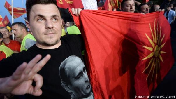 macedonia-putin-on-t-shirt