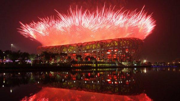 Beijing Olympics 2008 Olympic stadium