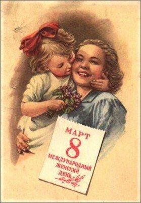 8 marta vintage Soviet poster2